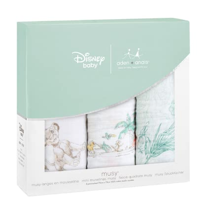 aden+anais Disney musy mousseline pack de trois The Lion King - Image de grande taille